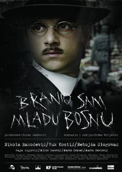250px-Branio_sam_Mladu_Bosnu.png