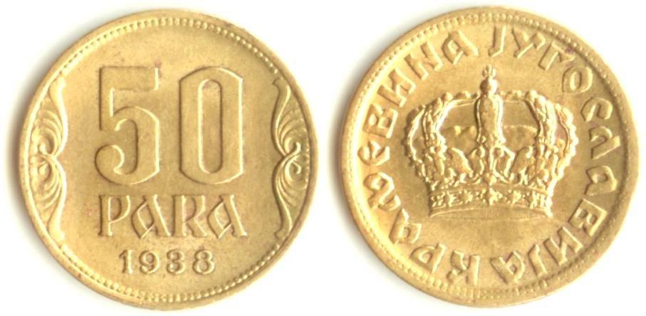 50 пара из 1938