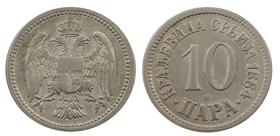 10 пара 1884