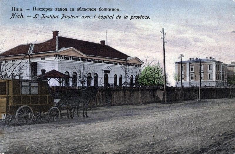 Pasterov zavod i oblasna bolnica u Nisu