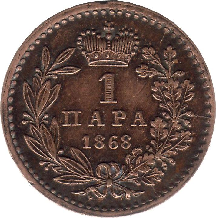 1 пара 1868