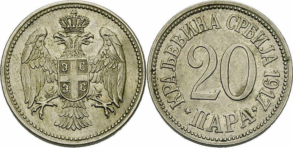 20 пара 1917