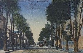 Ulica Kralja Milana Beograd Vikipedija Slobodna Enciklopedija