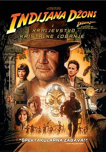 Indijana Džounsi kraljevstvo kristalne lobanjeIndiana Jones and theKingdom of the Crystal Skull