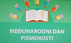 Међународни дан писмености.јпг