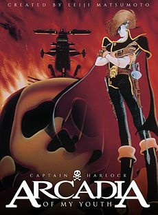 Arcadia-Of-My-Youth-DVD-Cover.jpg