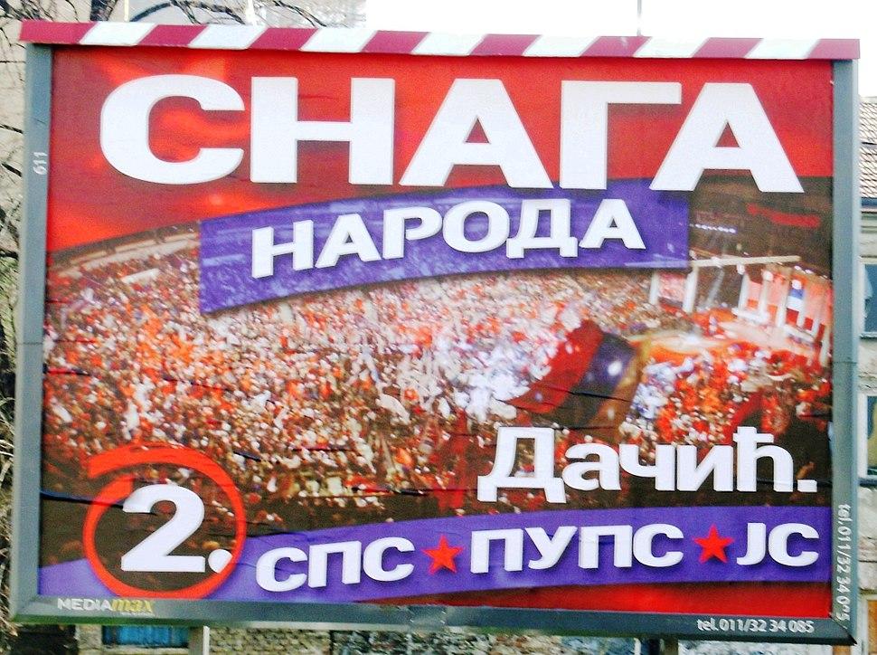 Dačić izbori 2014