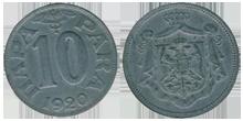 10 пара из 1920