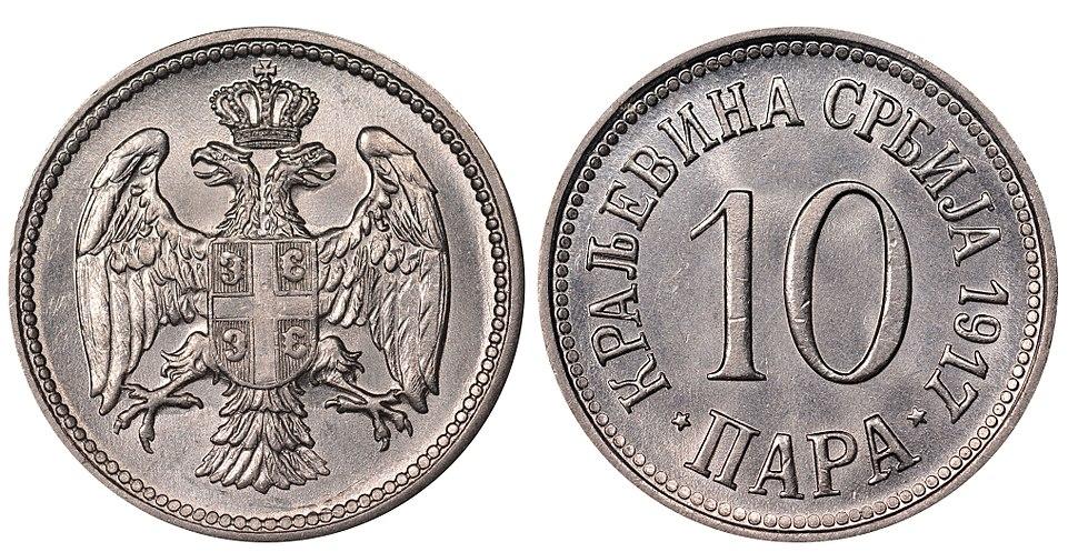 10 пара 1917