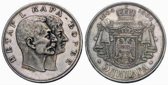 5 динара из 1904