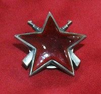 Orden partizanske zvezde sa puškama (Istorijski arhiv BG).jpg