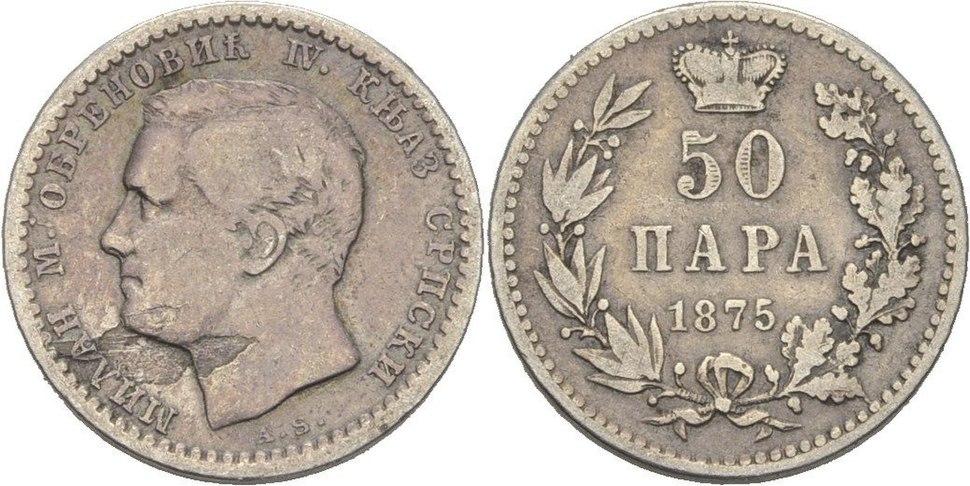 50 пара 1875