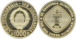 1000 динар ШО 1990