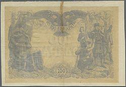 100 динара из 1876. друга страна