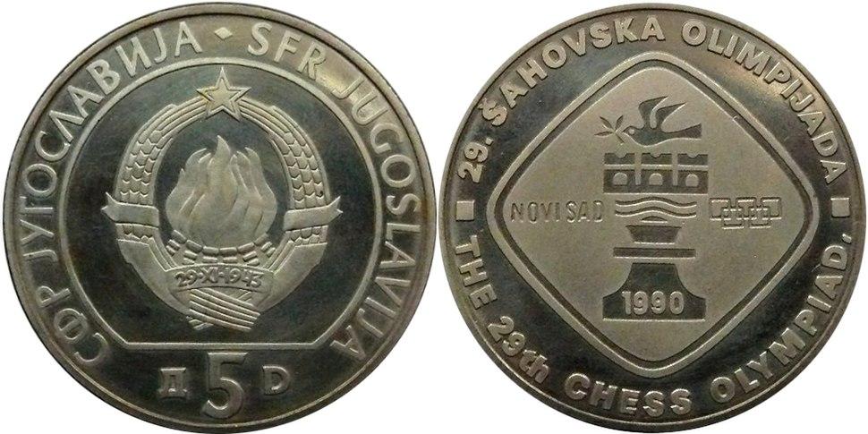 5 динара ШО 1990