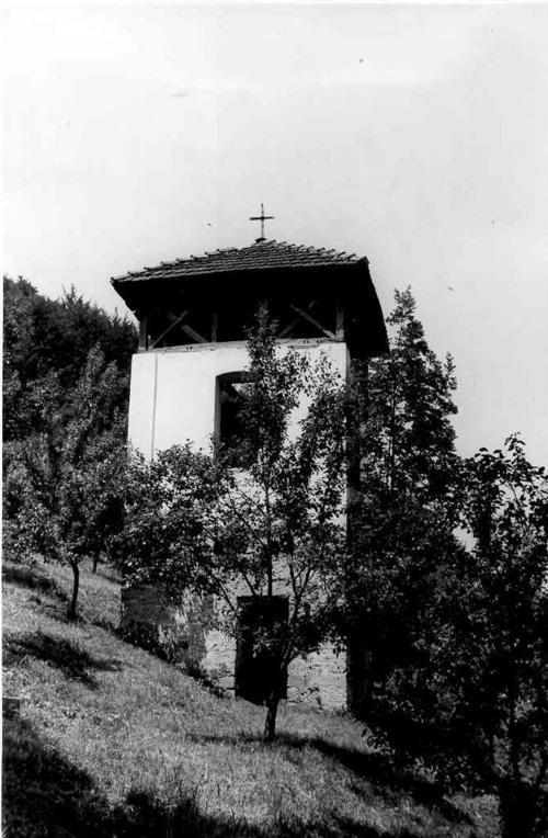 Crkva Sv Arhandjela, Nerodimlje