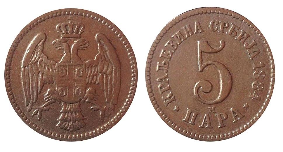 5 пара 1884