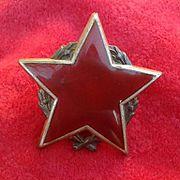 Orden partizanske zvezde sa srebrnim vencem.jpg