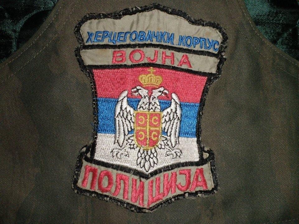 7. батаљон војне полиције