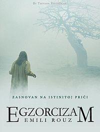 Koji film ste poslednji gledali? - Page 5 200px-Egzorcizam_Emili_Rouz