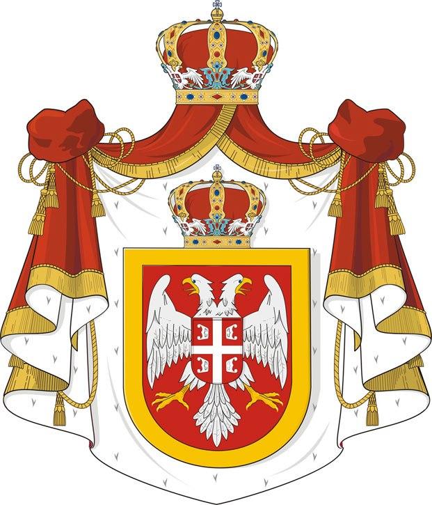 Грб кнеза Александра П. Карађорђевића