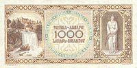 1946 1000 dinara naličje