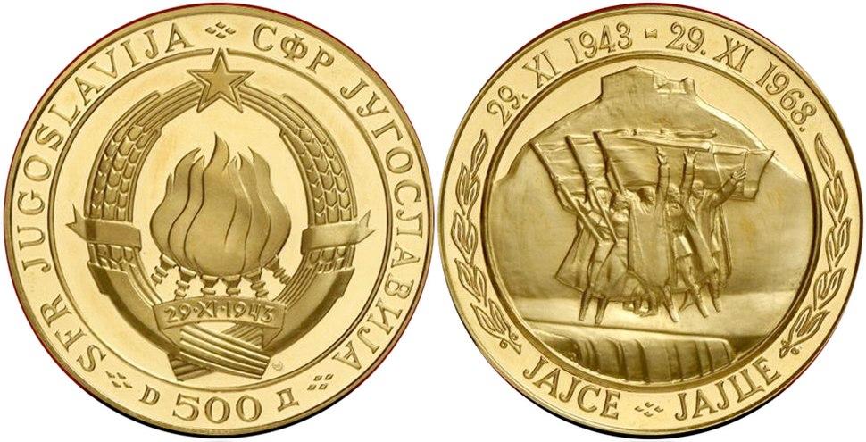 500 динара Друго заседање АВНОЈа 1968