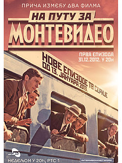 Na putu za Montevideo.jpg