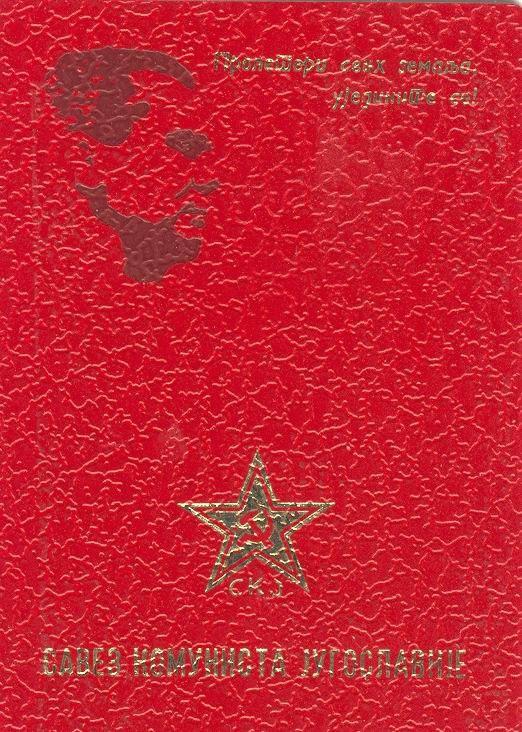 Savez komunista Jugoslavije članska knjižica