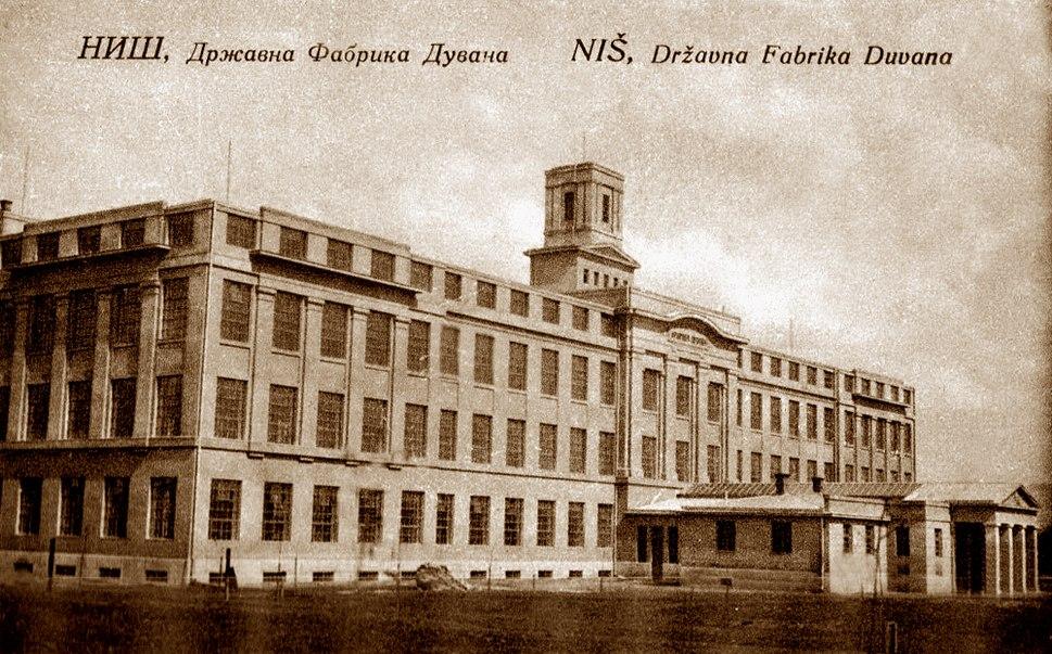 DIN 1929. godine