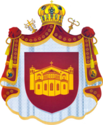 Coat of arms of the Macedonian Orthodox Church.png