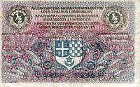 1-2 динара 1919 лице