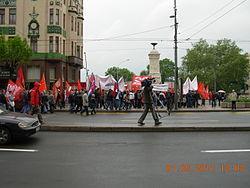 250px-Prvi_Maj_2011_Beograd.JPG