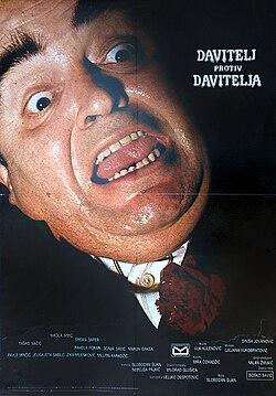 Davitelj Protiv Davitelja (1984)