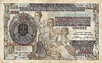 1000 српских динара 1941 лице