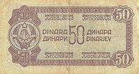 50-dinara-1944-reverse