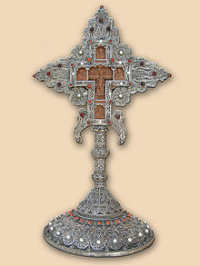 Manastiri Srbije 220px-Prestoni_krst_Kralja_Milutina