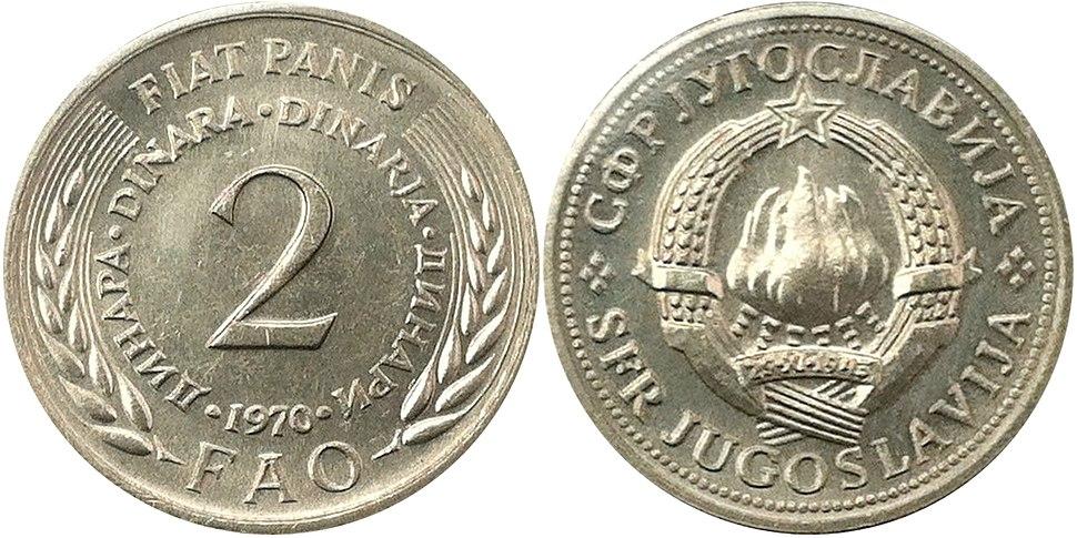 2 динарa ФИАТ ПАНИС 1970