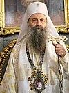 Новоизабрани патријарх СПЦ Порфирије
