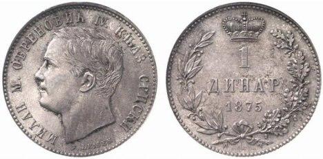 Српски 1 динар 1875
