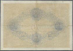50 динара из 1876. друга страна