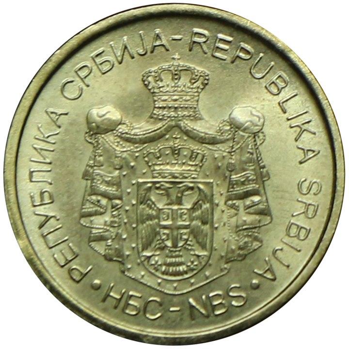 1 динар 2016 наличје