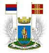 GRB-KOSOVSKE-MITROVICE-VELIKI-BOJA