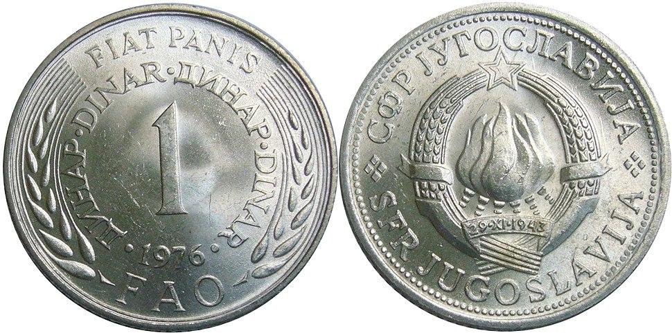 1 динар ФИАТ ПАНИС 1976