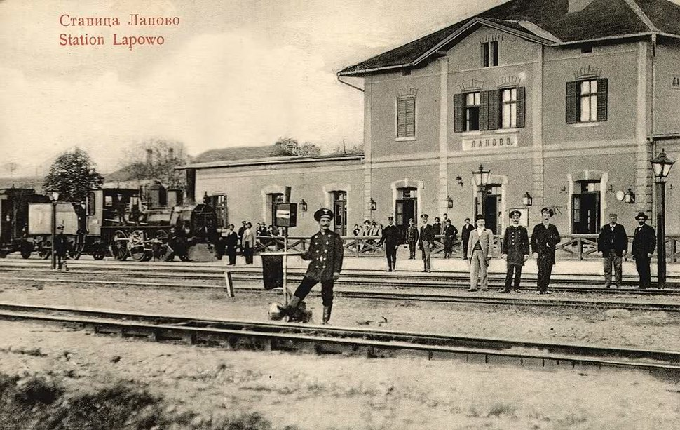 Станица Лапово