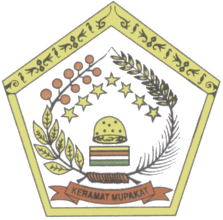 Gambar Lambang Kabupaten Aceh Tengah Png Wikipedia Sunda Ensiklopedi Bebas