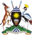 Coat of arms of Uganda.png