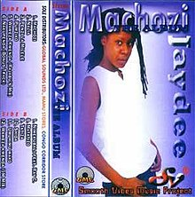 Machozi Cover