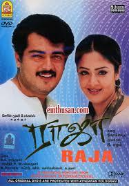 Image Result For Ajith Raja Movie