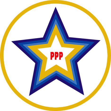 படிமம்:People's Progressive Party Logo WikiTA.jpg